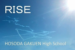 rise bluesky and star 02.jpg
